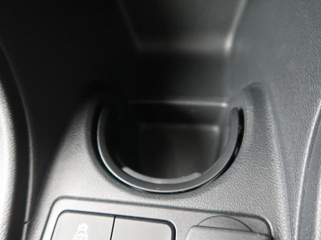 「フォルクスワーゲン」「VW アップ!」「コンパクトカー」「愛知県」の中古車30