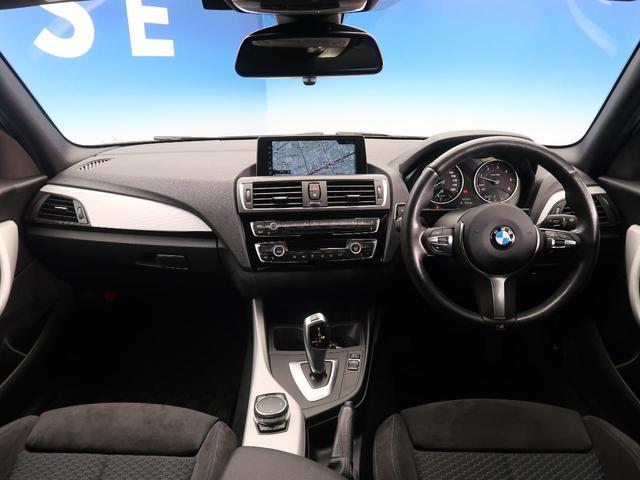 「BMW」「BMW」「コンパクトカー」「愛知県」の中古車3