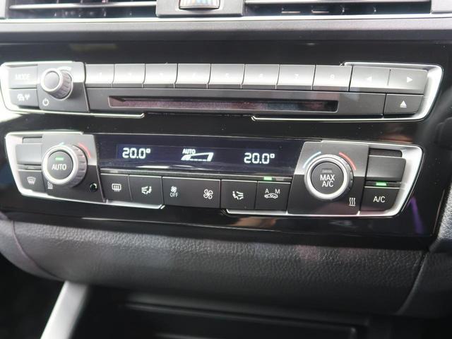 「BMW」「BMW」「コンパクトカー」「愛知県」の中古車36