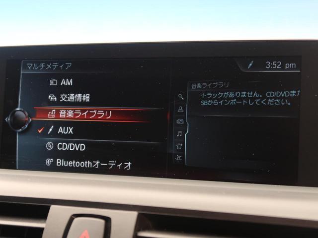 「BMW」「BMW」「コンパクトカー」「愛知県」の中古車37