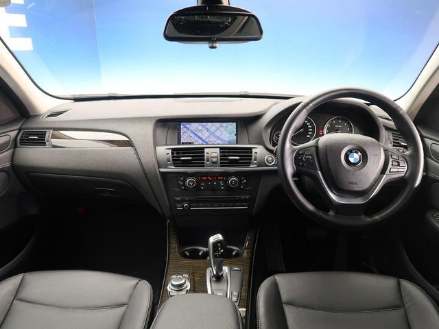 「BMW」「BMW X3」「SUV・クロカン」「愛知県」の中古車3