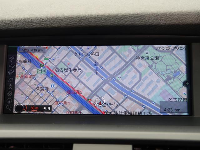 「BMW」「BMW X3」「SUV・クロカン」「愛知県」の中古車4