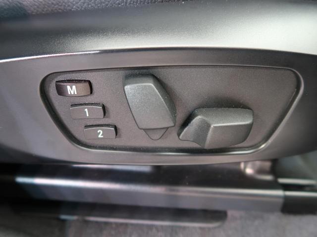 「BMW」「BMW X3」「SUV・クロカン」「愛知県」の中古車7