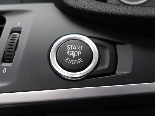 「BMW」「BMW X3」「SUV・クロカン」「愛知県」の中古車9