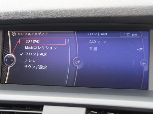 「BMW」「BMW X3」「SUV・クロカン」「愛知県」の中古車11