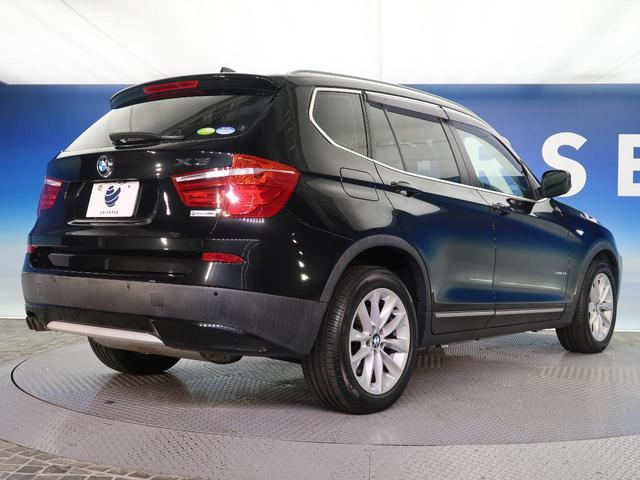 「BMW」「BMW X3」「SUV・クロカン」「愛知県」の中古車23