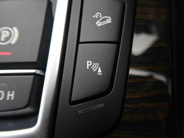 「BMW」「BMW X3」「SUV・クロカン」「愛知県」の中古車38