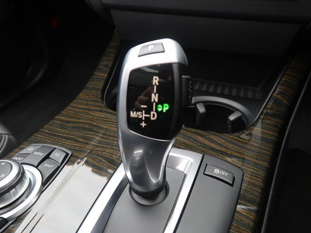 「BMW」「BMW X3」「SUV・クロカン」「愛知県」の中古車40