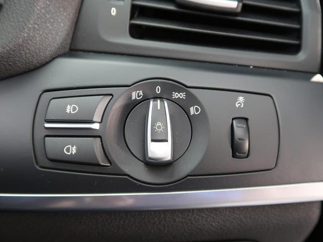 「BMW」「BMW X3」「SUV・クロカン」「愛知県」の中古車48