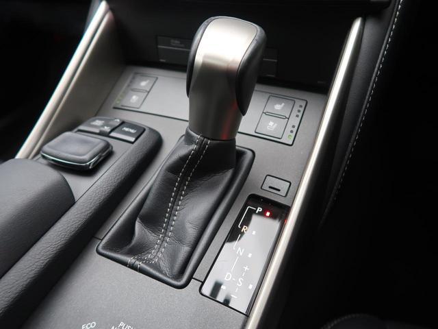 「レクサス」「IS」「セダン」「愛知県」の中古車39