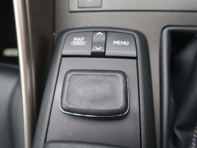 「レクサス」「IS」「セダン」「愛知県」の中古車40