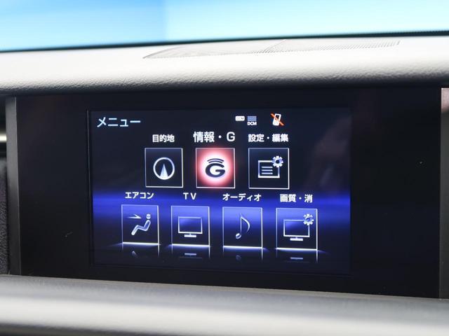 「レクサス」「IS」「セダン」「愛知県」の中古車41