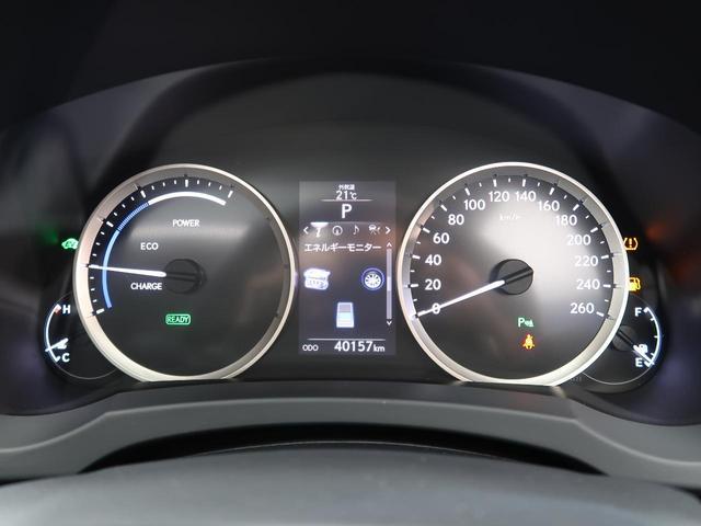 「レクサス」「IS」「セダン」「愛知県」の中古車43