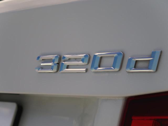 「BMW」「BMW」「セダン」「愛知県」の中古車27