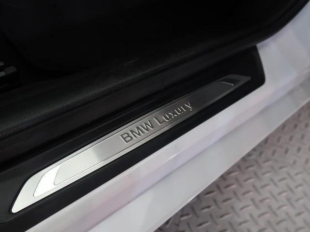 「BMW」「BMW」「セダン」「愛知県」の中古車37