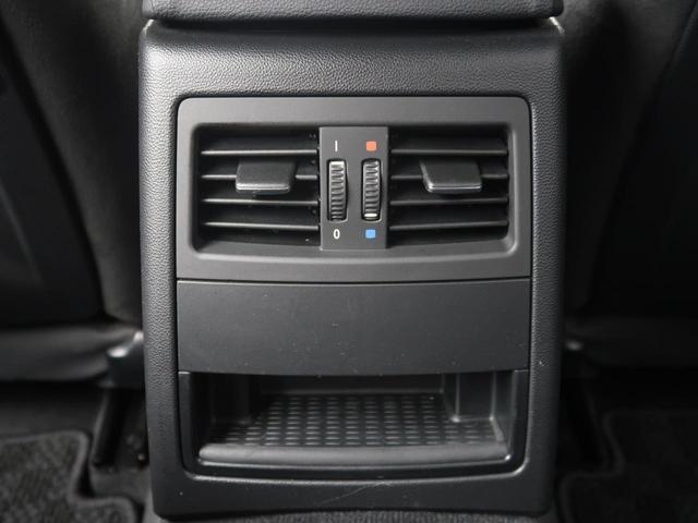 「BMW」「BMW」「セダン」「愛知県」の中古車33