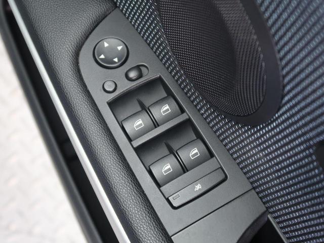「BMW」「BMW」「セダン」「愛知県」の中古車38