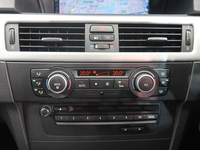 「BMW」「BMW」「セダン」「愛知県」の中古車45