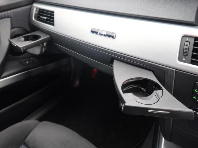 「BMW」「BMW」「セダン」「愛知県」の中古車47