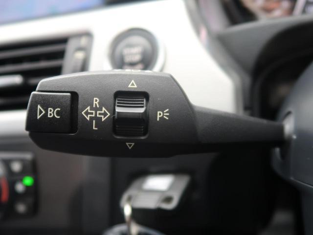 「BMW」「BMW」「セダン」「愛知県」の中古車51