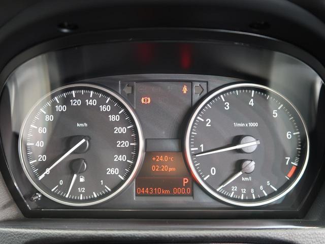 「BMW」「BMW」「セダン」「愛知県」の中古車53