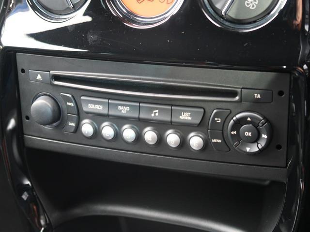 「シトロエン」「シトロエン DS3」「コンパクトカー」「愛知県」の中古車41