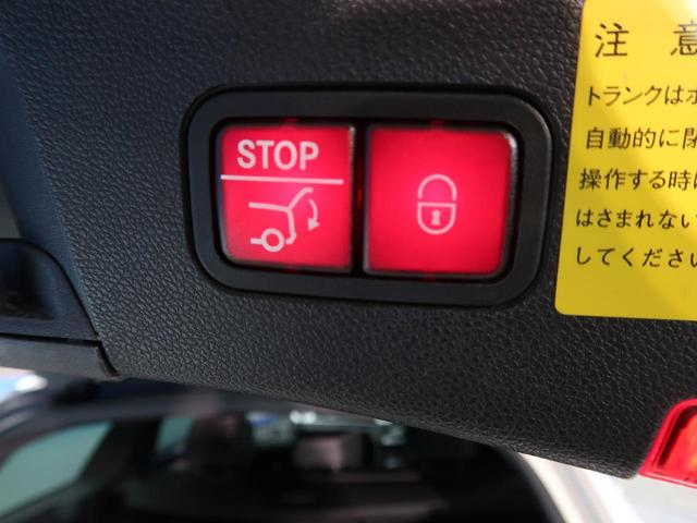 E250 ステーションワゴン アバンギャルド 1オーナー車(7枚目)