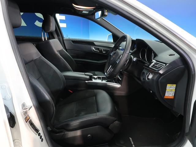 E250 ステーションワゴン アバンギャルド 1オーナー車(10枚目)
