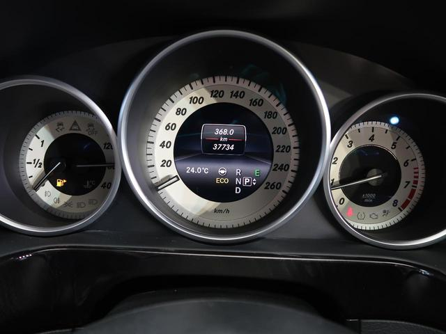 E250 ステーションワゴン アバンギャルド 1オーナー車(13枚目)