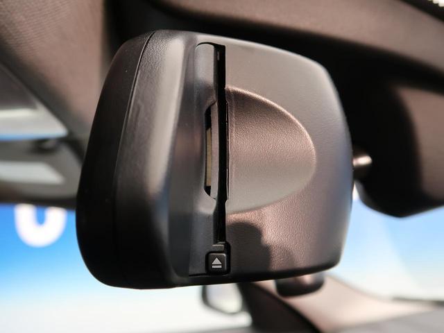 ミラー内蔵型ETCも装備しておりますので高速道路をご利用の際もストレスなく通過して頂けます。最近では必須アイテムとなっていますね。