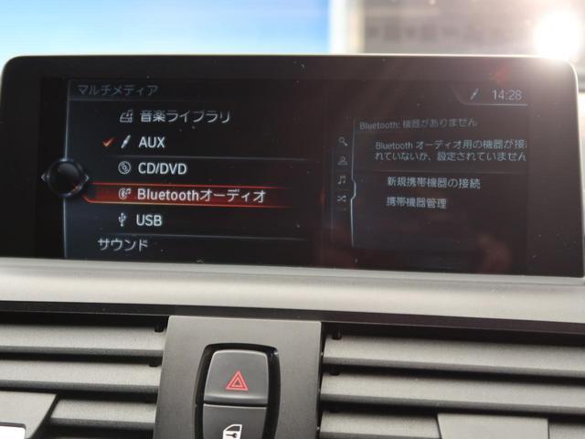 CDやDVDの再生はもちろん、フルセグの視聴やBluetoothの接続など様々なメディアに対応!