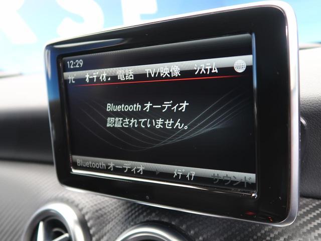 「メルセデスベンツ」「Aクラス」「コンパクトカー」「愛知県」の中古車53