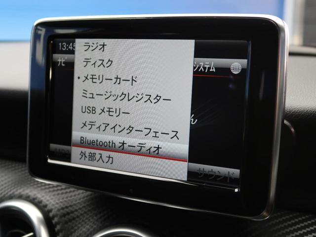「メルセデスベンツ」「Aクラス」「コンパクトカー」「愛知県」の中古車58