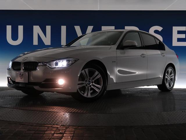 「BMW」「3シリーズ」「セダン」「愛知県」の中古車3