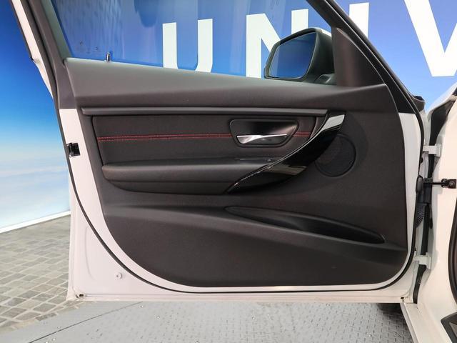 「BMW」「3シリーズ」「セダン」「愛知県」の中古車27