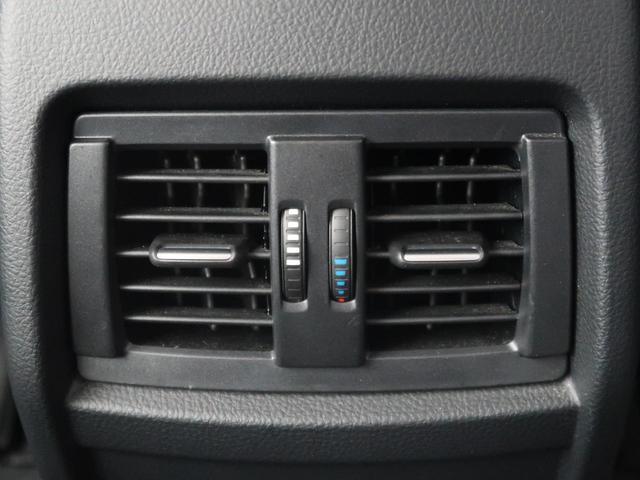 「BMW」「3シリーズ」「セダン」「愛知県」の中古車37
