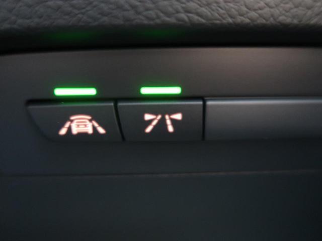 「BMW」「3シリーズ」「セダン」「愛知県」の中古車43