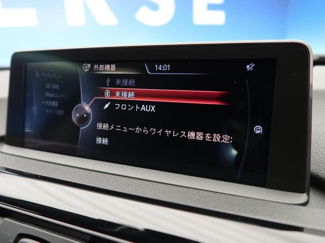 「BMW」「3シリーズ」「セダン」「愛知県」の中古車56