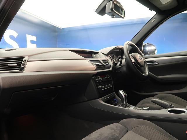 「BMW」「X1」「SUV・クロカン」「愛知県」の中古車10