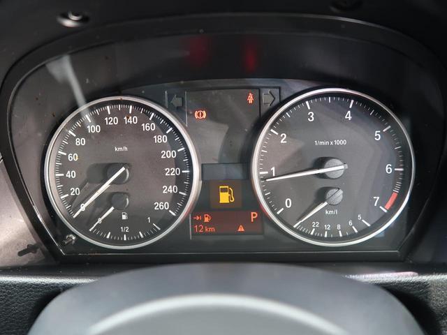 「BMW」「X1」「SUV・クロカン」「愛知県」の中古車15