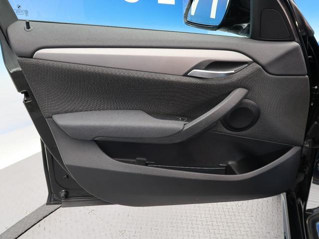 「BMW」「X1」「SUV・クロカン」「愛知県」の中古車29
