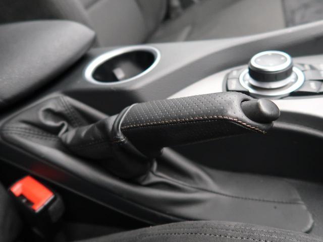 「BMW」「X1」「SUV・クロカン」「愛知県」の中古車35