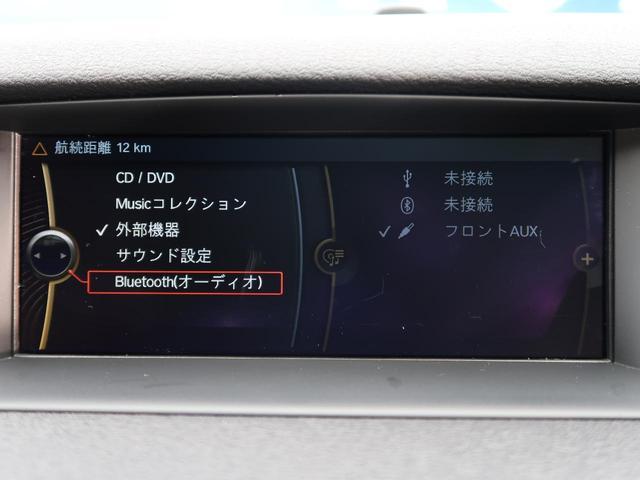 「BMW」「X1」「SUV・クロカン」「愛知県」の中古車39
