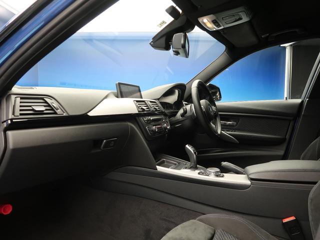 「BMW」「3シリーズ」「セダン」「愛知県」の中古車7