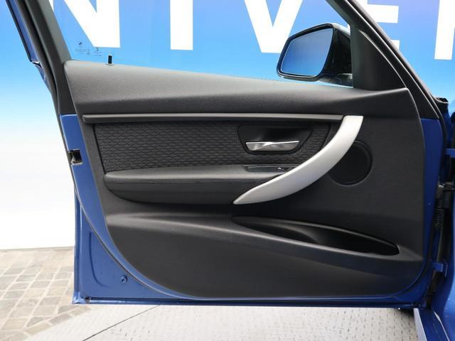 「BMW」「3シリーズ」「セダン」「愛知県」の中古車26