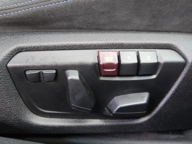 「BMW」「3シリーズ」「セダン」「愛知県」の中古車34