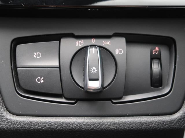 「BMW」「3シリーズ」「セダン」「愛知県」の中古車41