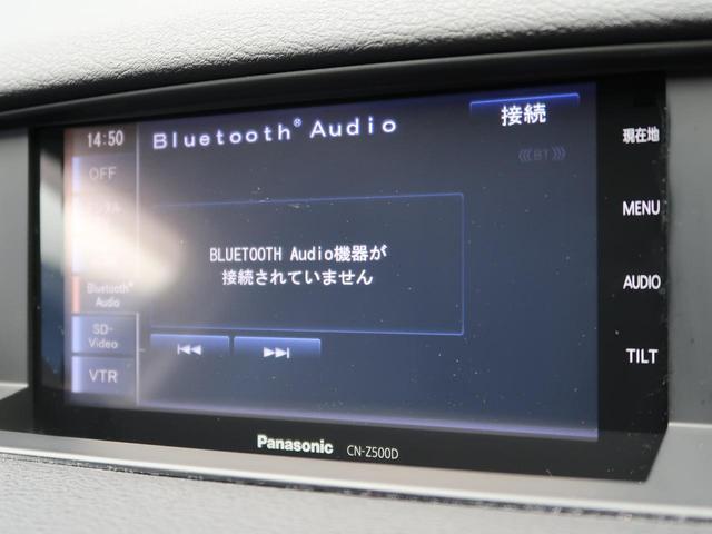 「BMW」「X1」「SUV・クロカン」「愛知県」の中古車4