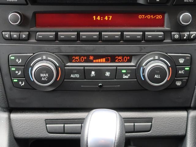 「BMW」「X1」「SUV・クロカン」「愛知県」の中古車6