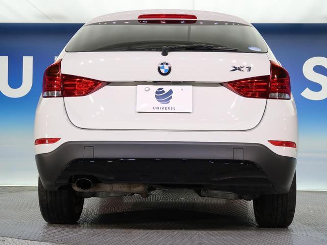 「BMW」「X1」「SUV・クロカン」「愛知県」の中古車20